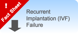 Intralipids Recurrent Implantation IVF Failure